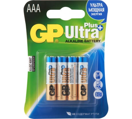 Фото батарейки GP Ultra Plus LR03 бл. 4 24AUP-2CR4